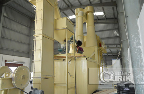 ultrafine limestone grinding mill
