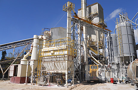 calcium carbonate grinding mill