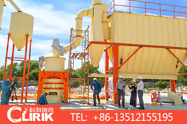 HGM  series calcium carbonate grinding mill